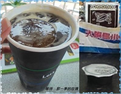 0全家冰磚咖啡