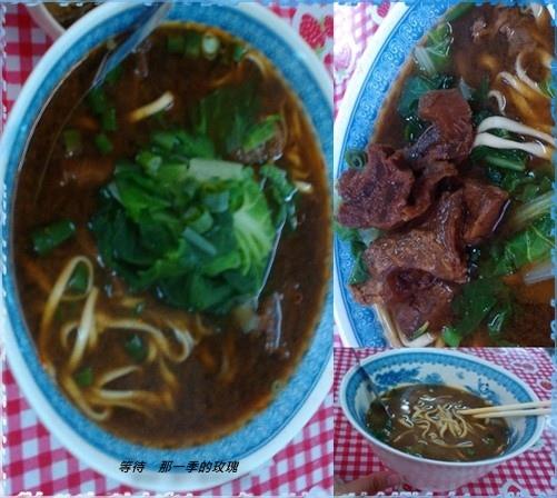 0新竹-林家牛肉麵-牛
