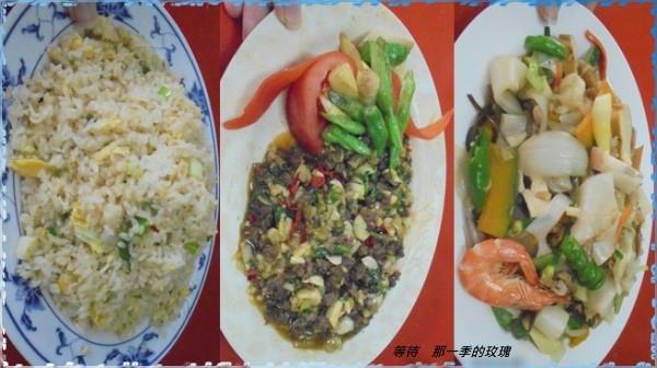 0台中清水-喬元1