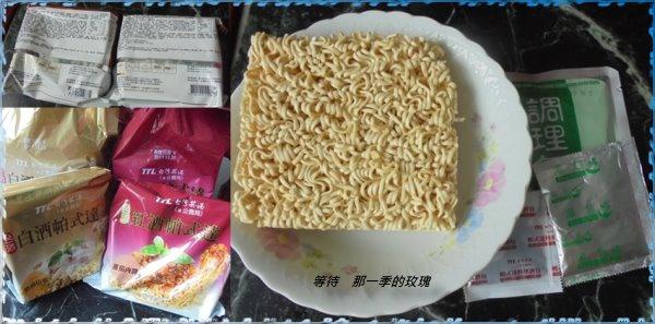 0TTL-乾麵1