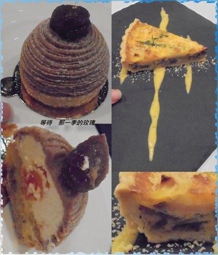 0新竹竹北-貪吃鬼