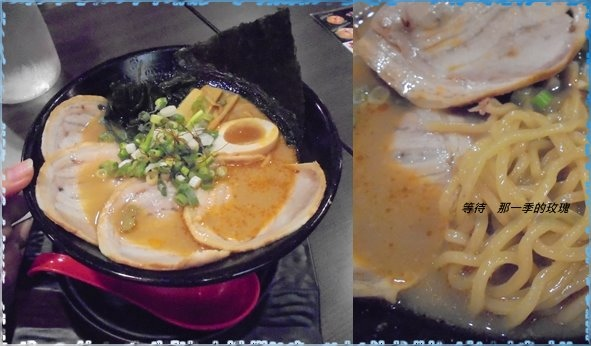 0新竹-花魁1