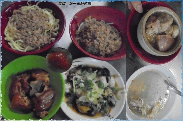 0台中清水-阿泉小吃部