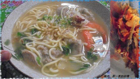 0新竹-禾日香