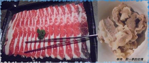 0新竹-聚-肉