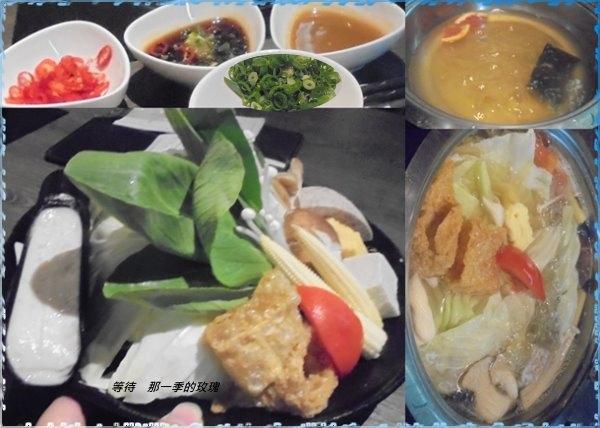 0新竹-聚-湯