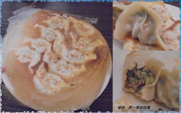 0桃園龜山-一番燒餃子1