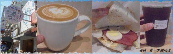 0新竹-聚咖啡