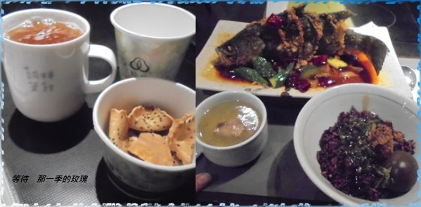 0新竹-翰林茶館