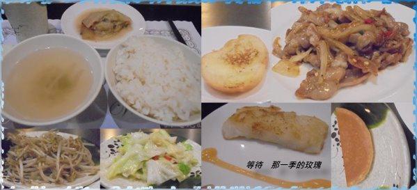 0新竹-饌八方
