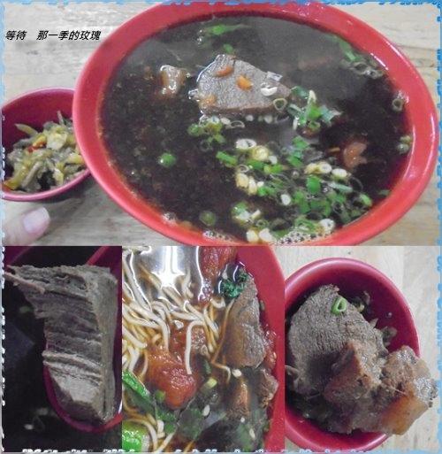 0新竹- 巷口小吃