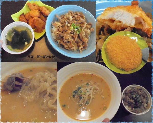 0新竹-八號食堂1