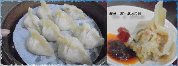 0桃園-瑞元麵食1