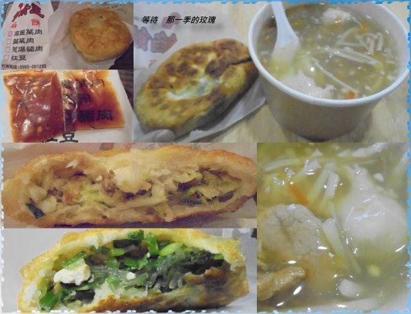 0新竹-郭記1