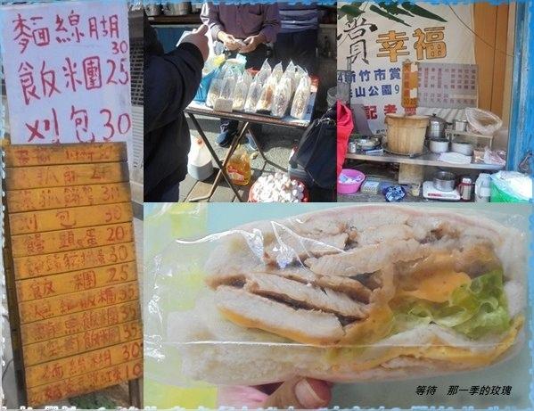 0新竹- 公道五早餐0