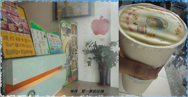 0新竹竹北-皇冠