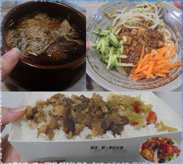 0新竹-日光食堂