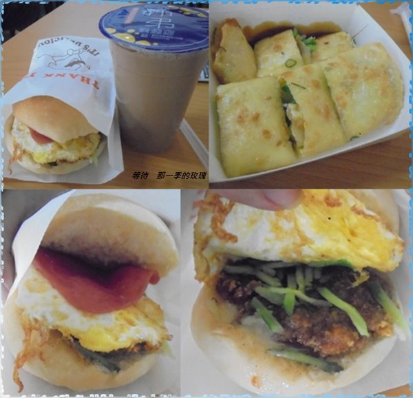 0新竹-姊弟漢堡