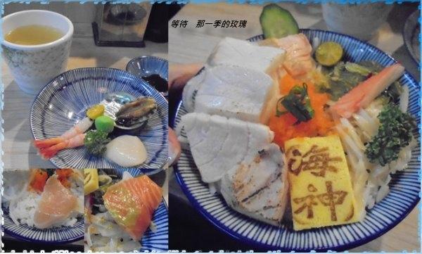 0新竹-海神1