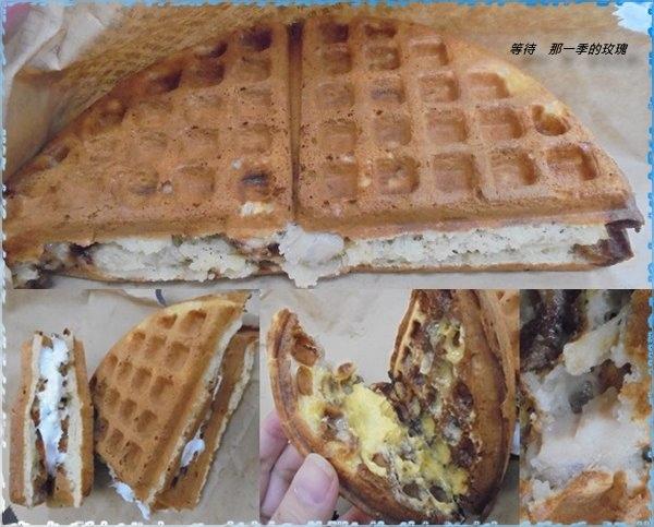 0桃園龜山-美式鬆餅屋1