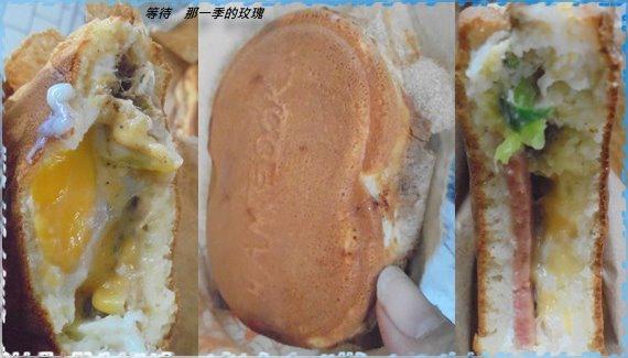 0後龍-韓國雞蛋糕0