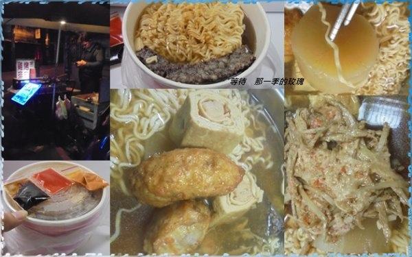 0桃園龜山-日式手作煮物