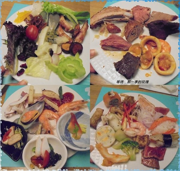 0新竹-饗食0