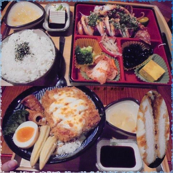 0桃園-勝味丼1
