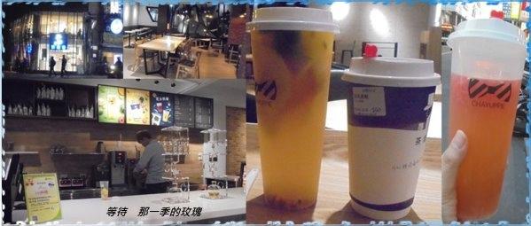 0新竹-茶痞客