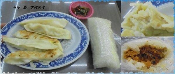 0新竹-家圓永和豆漿大王1