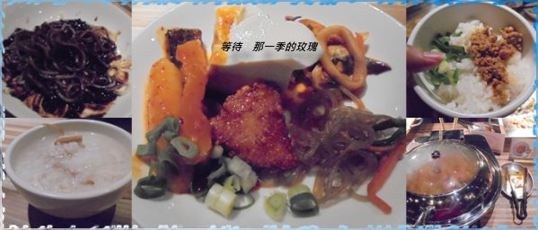 0新竹-銅盤3