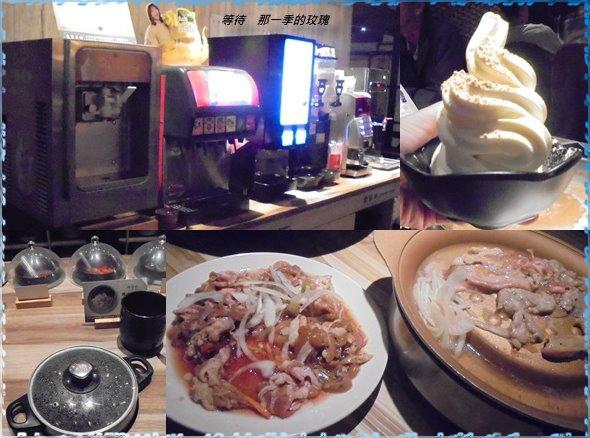 0新竹-銅盤2