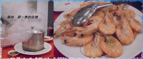 0苗栗苑裡-龍園餐廳2