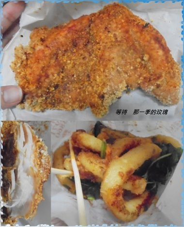 0新竹-烤第一2