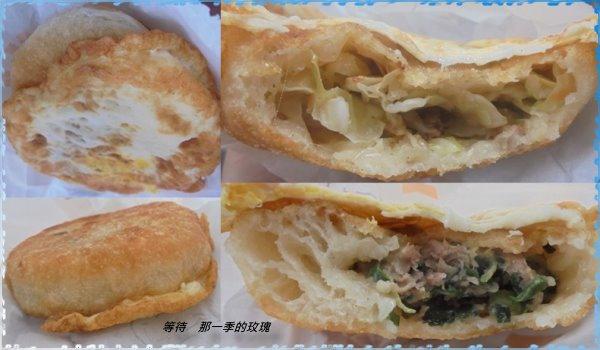 0新竹-餡餅屋2
