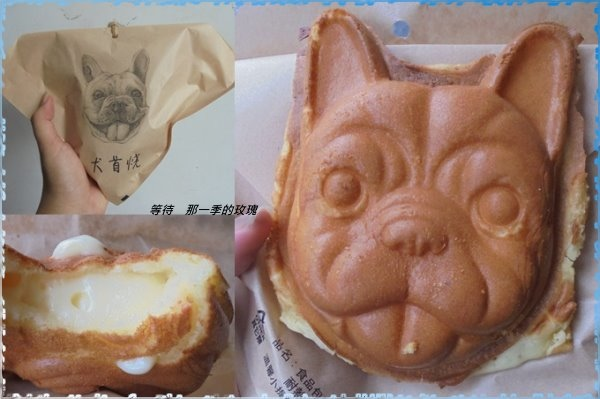 0新竹-犬首燒1