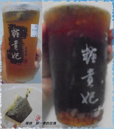 0新竹-糖貴妃