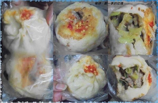 0新竹-牛埔水煎包1