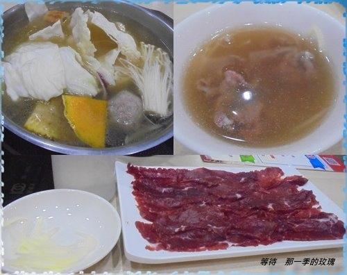 0新竹-台南溫體牛1