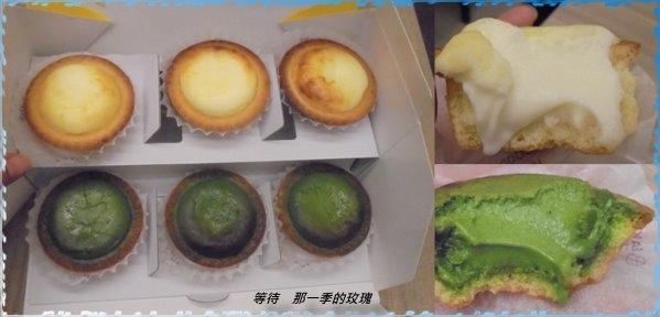 0台北-BAKE