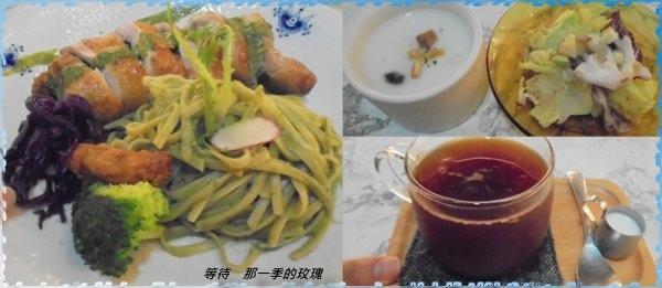 0新竹-Hovii Cafe
