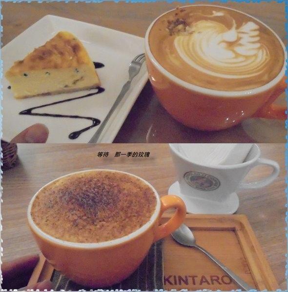 0新竹-咖啡夫人