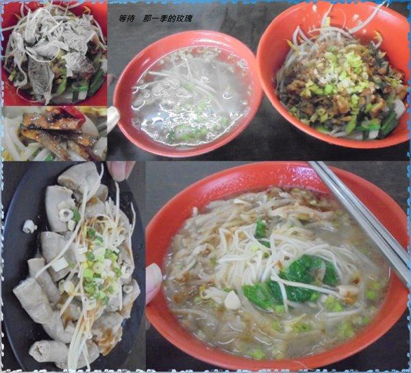 0新竹-珍味美食
