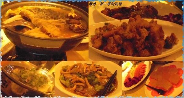 0台中-雅園新廚2