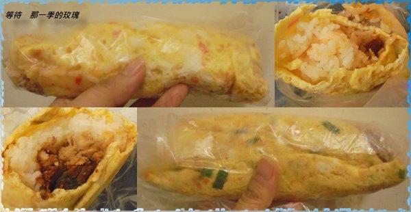 0新竹-蛋包飯