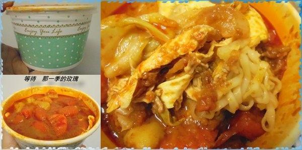 0新竹-泰式酸辣湯麵
