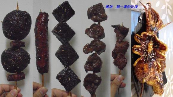 0新竹-北木串燒1