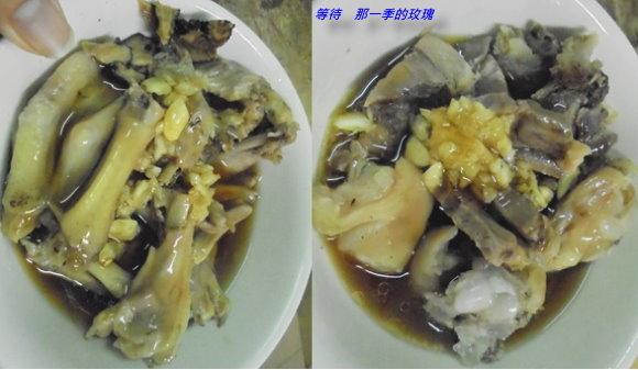 0台南-阿明豬心冬粉2