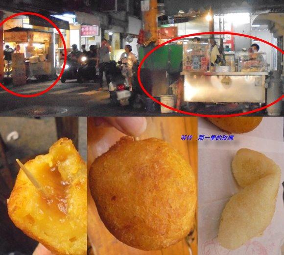 0台南-白糖粿