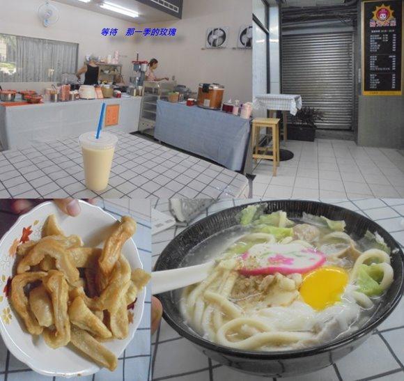 0新竹-陽光食屋0
